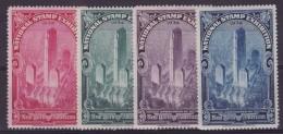Etats Unis - 4 Vignettes Expo New York 1934 - Neufs * - TB - Erinnophilie