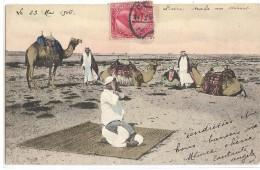 LBL38/4 - EGYPTE CPA VOYAGEE EN 1906 - Egypt