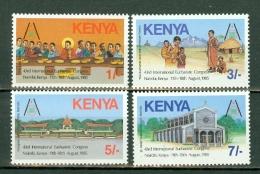 Kenya 1985   Yv 339/342**, Mi 343/346**, Sc 345/348**,   MNH - Kenya (1963-...)