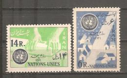 Serie  Nº 995/6  Iran - Irán