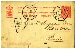 Carte Duché Du Luxembourg 1898 - Cartes Postales