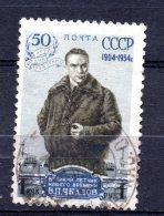 URSS. AÑO 1954.  Mi 1695 - Yv 11678 (USED) - 1923-1991 USSR