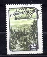 URSS. AÑO 1955.   Mi 1749 (USED) - 1923-1991 USSR
