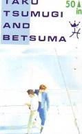 MANGA * Télécarte Japon *  * ANIMATE  (14.957) PHONECARD JAPAN * MOVIE * FILM * - Film
