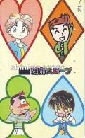 MANGA * Télécarte Japon *  * ANIMATE  (14.958) PHONECARD JAPAN * MOVIE * FILM * - Cinema