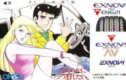 MANGA * Télécarte Japon *  * ANIMATE  (14.962) PHONECARD JAPAN * MOVIE * FILM * - Film