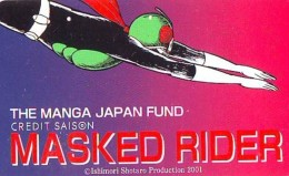 MANGA * Télécarte Japon *  * ANIMATE  (14.968) PHONECARD JAPAN * MOVIE * FILM * - Film