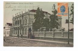 Bresil , CURITYBA PARANA, Palacio  Presidencial  Dos Simple - Curitiba