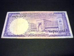 ARABIE SAOUDITE 1 Riyals 1968, Pick N° 11 B, SAUDI ARABIA - Arabie Saoudite