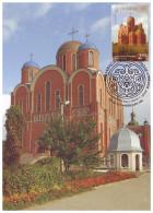 UKRAINE 2015. KYIV REGION, BORYSPIL. THE HOLY INTERCESSION CATHEDRAL. Mi-Nr. 1503. MAXICARD - CARTE MAXIMUM - Ucraina