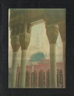 Saudi Arabia 3 D Double View Picture Postcard Holy Mosque Ka´aba Macca & Medina Plastic View Card - Arabie Saoudite
