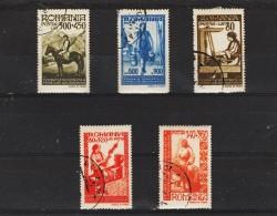 1946 - Federation Democratique Des Femmes Mi 1013/1017 Et Yv 925/929 - Usado
