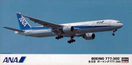 Boeing 777-300 1/200 (  Hasegawa ) - Airplanes