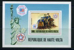 HAUTE-VOLTA ( BLOC ) : Y&T  N°  6   BLOC  NEUF  SANS  TRACE  DE  CHARNIERE , A  VOIR . - Haute-Volta (1958-1984)
