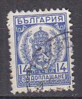 PGL - BULGARIE TAXE Yv N°43 - Segnatasse
