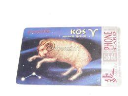Aries Ramme Zodiac 1995 Phonecard Hungary - Zodiac