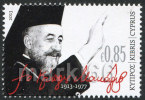 Cyprus - 2013 - Centenary Since Birth Of Archbishop Makarious - Mint Stamp - Nuevos