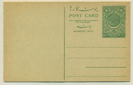 Pakistan - 1954 - 9+9 Ps Postal Card With Reply - Unused - Pakistan