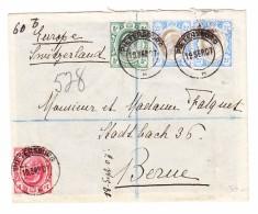 Südafrika Transwaal 19.9.1907 Pietersburg Brief Nach Bern - Afrique Du Sud (...-1961)