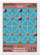 NEPALESE TRADITIONAL BOARD GAME BAGH-CHAAL SPORTS STAMP NEPAL 1974 MINT/MNH - Calcio