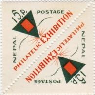 NEPAL NATIONAL PHILATELIC EXHIBITION STAMP NEPAL 1966 MINT/MNH - Filatelistische Tentoonstellingen