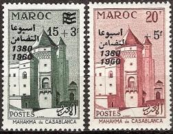 Maroc 1960 - Surtaxe Pour Victimes Des Inondations - Scott N° B6-B7 - Maroc (1956-...)