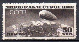 Russia 1931 AEREA N. 25 Unificato Y&T Used - Usati