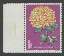 China 1961. SC# 547(6). Chrysanthemum. MNH. (Color Marks On Back) - Ongebruikt