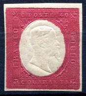 Antichi Stati Regno Di SARDEGNA 1854  C.40 NON EMESSO Firmato A. Diena MLH * - Sardinien