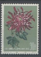 China 1960. SC# 556(15). Chrysanthemum. MNH. - 1949 - ... Repubblica Popolare
