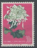 China 1960. SC# 557(16). Chrysanthemum. Mint No Gum. - Nuovi