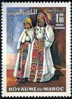 Maroc 1969 - Les Femmes D'Ait Ouaouzguit Poste Aérienne  - Neufs MH - Scott N° C15 - Maroc (1956-...)