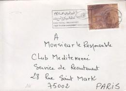 Env .  - Afrique - Agerie - Lot N° 04 044 - Année 1987 - Algerije (1962-...)