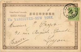 CACHET DE VOYAGE VANCOUVER NEW YORK SUR CARTE OMBRES CHINOISES TIMBRE ET CACHET YOKOHAMA - Postal Services