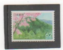 JAPON 1993 YT N° 2035a NEUF** MNH Issu De Carnet - 1989-... Emperor Akihito (Heisei Era)