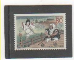 JAPON 1995 YT N° 2172a NEUF** MNH Issu De Carnet - 1989-... Emperor Akihito (Heisei Era)