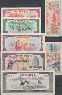 CAMBODGE    BANKNOTE  1975  PICK N°18/24  VF  COMPLETE SET - Cambodia