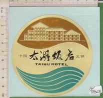 PO5286D# ADESIVO STICKER TAIHU HOTEL - CHINA - Adesivi Di Alberghi