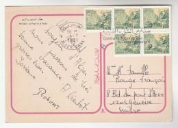 1981 ALGERIA COVER Stamps 5x 0.20 KANTARA GORGE  To Switzerland (postcard Bedjaia) - Algeria (1962-...)