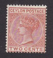 Ceylon, Scott #87, Mint Hinged, Queen Victoria, Issued 1883 - Ceylan (...-1947)