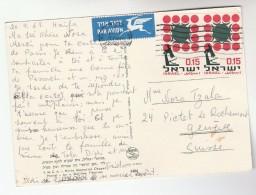 1967 Air Mail ISRAEL COVER StampS (postcard YMCA HARTE MEMORIAL CHAPEL GALILEE) To Switzerland - Israel