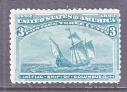 U.S. 232    Fault   *      COLUMBUS  SHIP - 1893 – Chicago (Die Vereinigten Staaten)