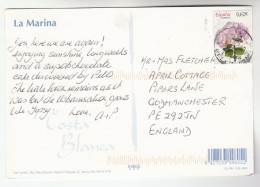 ISRAEL COVER Stamps (postcard LA MARINA ) To GB - Israel
