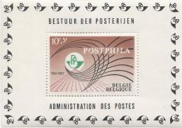E)1967 BELGIUM, PRO-POST ASSOCIATION EMBLEM, POSTPHILA, SP371, SOUVENIR SHEET, MNH - Belgium