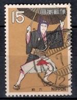 Japan 1970 - Japanese Theatre Kabuki - Usados