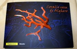 ITALIA 2016 - IL CORALLO ROSSO DI ALGHERO, FOLDER UFFICIALE - Folder