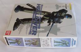 Patlabor  Shinohara ARL-99B Helldiver 1/60  ( Bandai ) - SF & Robots