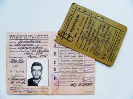 Drivers License From Ussr Lithuania Klaipeda 1983 Permis De Conduire Include Warning Voucher - Historical Documents