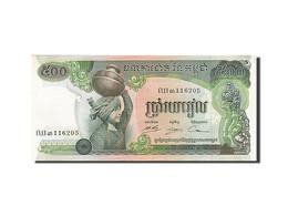 Cambodge, 500 Riels, 1973, KM:16b, Undated (1973-1975), SUP+ - Cambodia