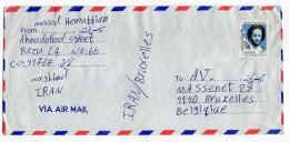 IRAN--1983--Lettre De Mashhad  Pour BRUXELLES(Belgique)--Composition De Timbres -cachet - Iran